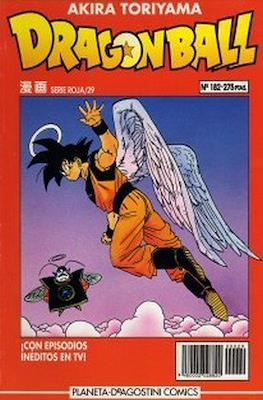 Dragon Ball - Serie Roja (Tapa blanda.) #182