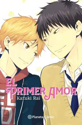El primer amor (Rústica 264 pp)