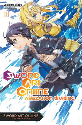 Sword Art Online (Digital) #13