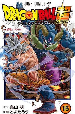 ドラゴンボール超 Dragon Ball Super #15