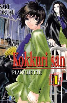 Kokkuri san - Planchette #1