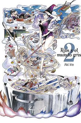 Ran y el mundo gris (Rústica con sobrecubierta) #2