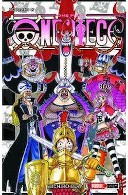 One Piece (Rústica) #47
