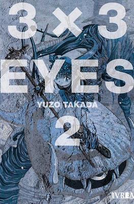 3x3 Eyes (Rústica con sobrecubierta) #2