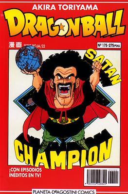 Dragon Ball - Serie Roja (Tapa blanda.) #175