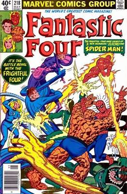 Fantastic Four Vol. 1 (1961-1996) (saddle-stitched) #218