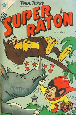 El Super Ratón (Grapa) #41