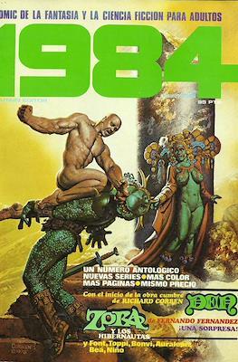1984 (Grapa, 1978 - 1984) #22