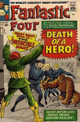 Fantastic Four Vol. 1 (1961-1996) (saddle-stitched) #32