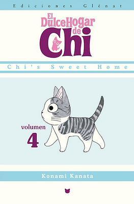 El Dulce Hogar de Chi (Rústica - 13,3 x 18,3 cm - 168 páginas - Color) #4