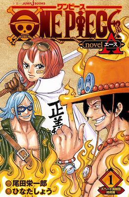 One Piece: Ace's Story (Paperback) #1