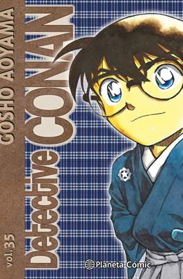 Detective Conan #35