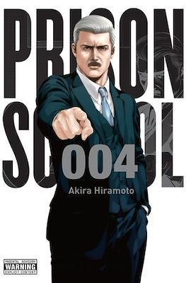 Prison School (Paperback) #4