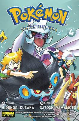 Pokémon (Rústica con solapas) #20