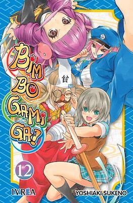 Bimbogami Ga! (Rústica con sobrecubierta) #12