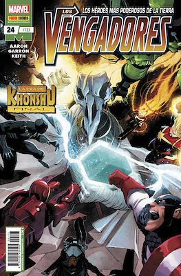 Los Vengadores Vol. 4 (2011-) #123/24