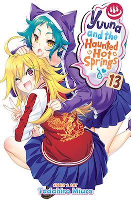 Yuuna and the Haunted Hot Springs #13