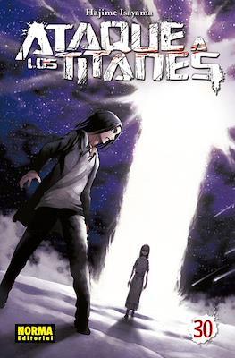 Ataque a los Titanes (Rústica con sobrecubierta) #30
