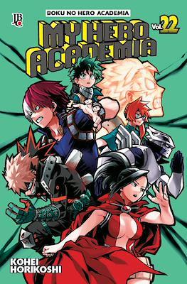 My Hero Academia #22