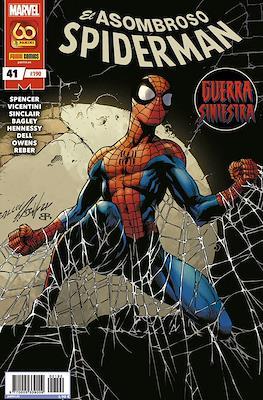 Spiderman Vol. 7 / Spiderman Superior / El Asombroso Spiderman (2006-) (Rústica) #190/41