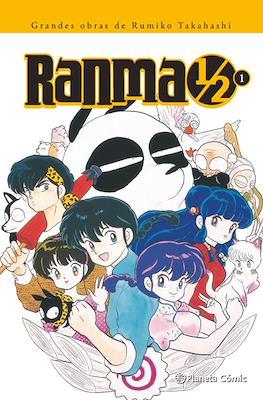 Ranma 1/2. Grandes Obras de Rumiko Takahashi (Rústica con sobrecubierta) #1