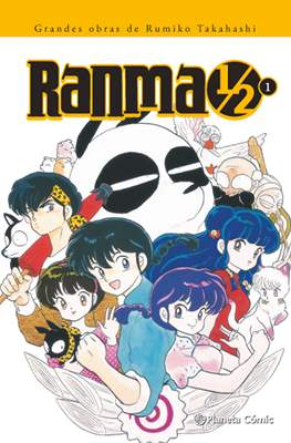 Ranma 1/2. Grandes Obras de Rumiko Takahashi #1