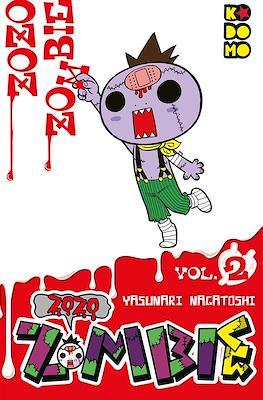 Zozo Zombie (Rústica 192 pp) #2