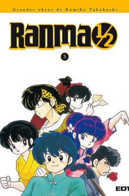 Ranma 1/2. Grandes Obras de Rumiko Takahashi (Rústica con sobrecubierta) #5