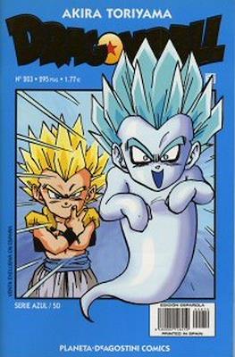 Dragon Ball - Serie Azul (Grapa) #203