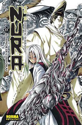 Nura - El señor de los yokai (Rústica con sobrecubierta) #13