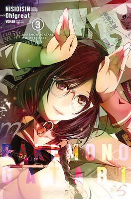 Bakemonogatari (Rústica con sobrecubierta) #3