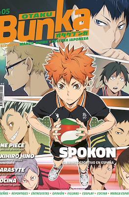 Otaku Bunka (Rústica) #5