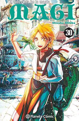 Magi - El laberinto de la magia (Rústica con sobrecubierta) #30