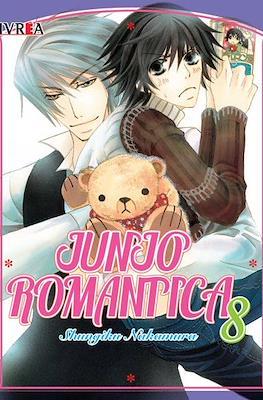 Junjo Romantica (Rústica) #8