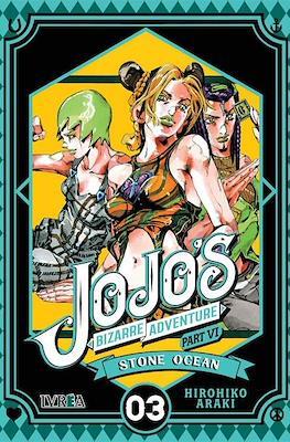 JoJo's Bizarre Adventure - Part VI: Stone Ocean (Rústica) #3
