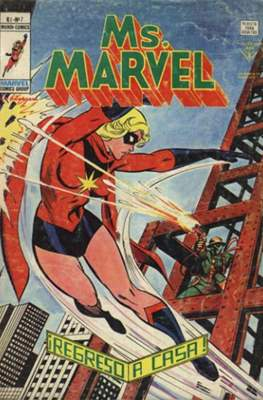 Ms. Marvel (1978) (Grapa 36 pp) #7