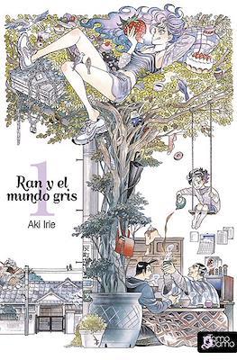 Ran y el mundo gris (Rústica con sobrecubierta) #1