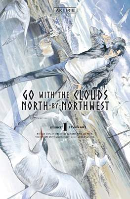 Go With the Clouds - North-by-Northwest
