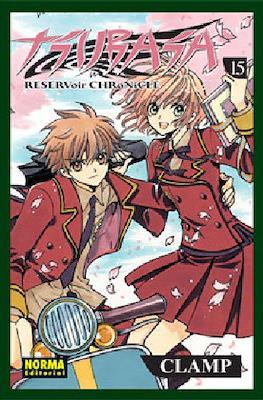 Tsubasa: Reservoir Chronicle #15