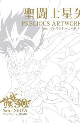 Precious Artworks From Galaxy Card Battle Saint Seiya 30th Anniversary