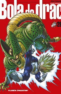 Bola de drac (Edició Definitiva, Rústica, 232 páginas) #26