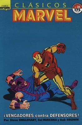 Clásicos Marvel (1988-1991) (Grapa 36 pp) #35