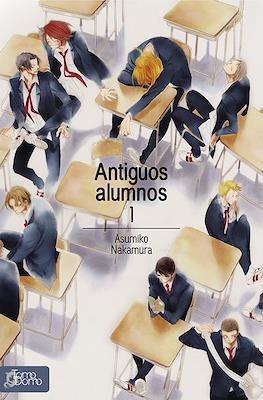 Antiguos alumnos (Rústica con sobrecubierta) #1