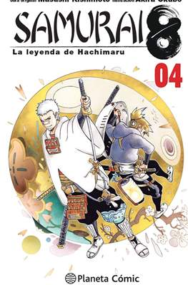 Samurai 8: La leyenda de Hachimaru (Rústica 208 pp) #4