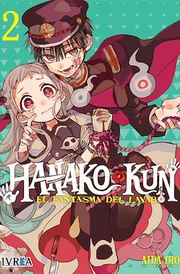 Hanako-kun: El Fantasma del Lavabo (Rústica) #2