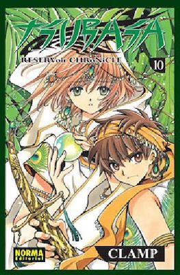 Tsubasa: Reservoir Chronicle #10