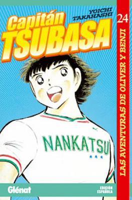 Capitán Tsubasa. Las aventuras de Oliver y Benji (Rústica con sobrecubierta) #24