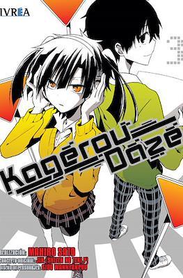 Kagerou Daze (Rústica con sobrecubierta) #3