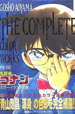 Detective Conan. The Complete Color Works. 1994-2002. 名探偵コナン カラーイラスト全集 Meitantei Konan Karā Irasuto Zenshū