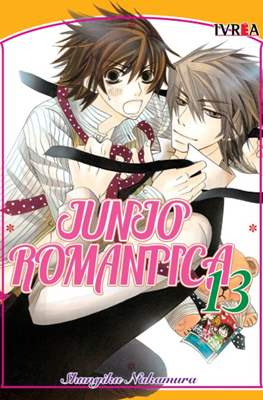 Junjo Romantica (Rústica) #13